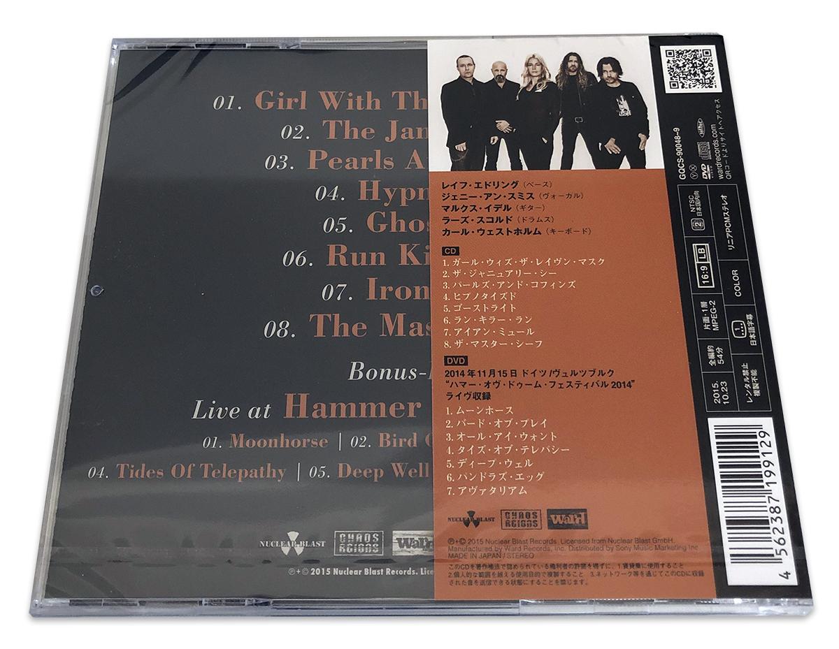 アヴァタリアム/ザ・ガール・ウィズ・ザ・レイヴン・マスク(Avatarium/The Girls With The Raven Mask)【初回限定盤CD+DVD】