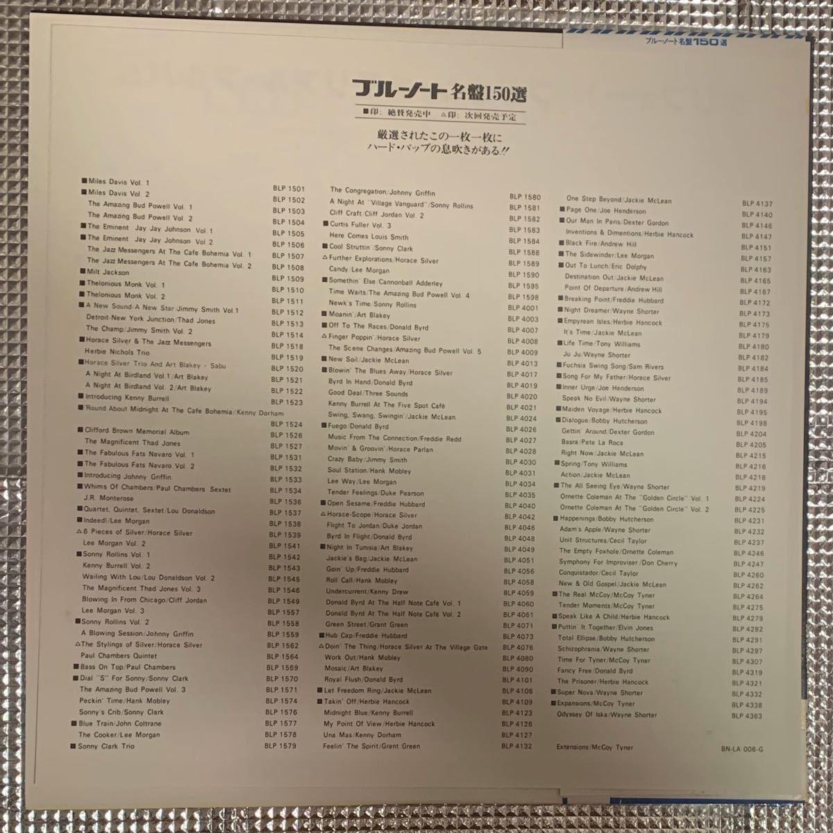 LPレコード クリフォード・ブラウン メモリアル アルバム/GXK8054(M)