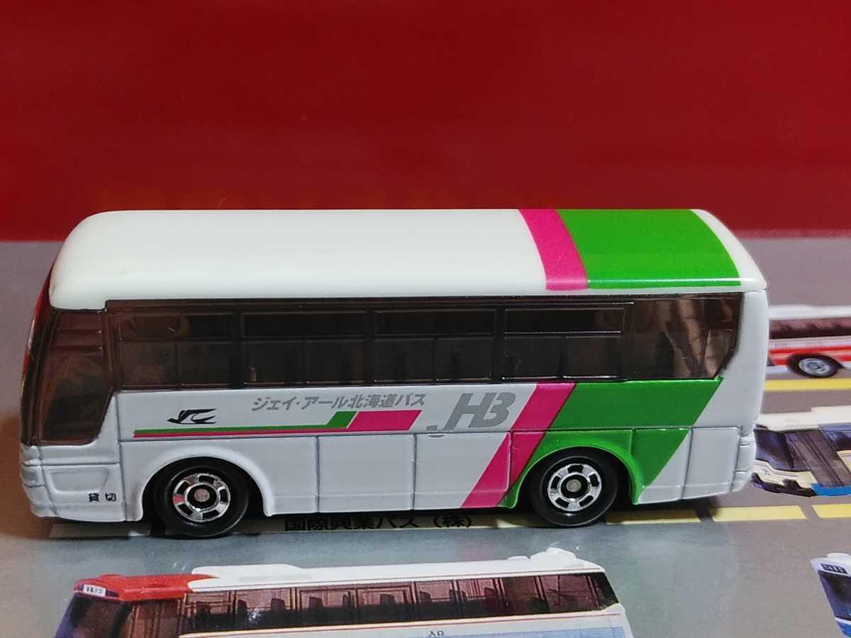 バス jr 北海道