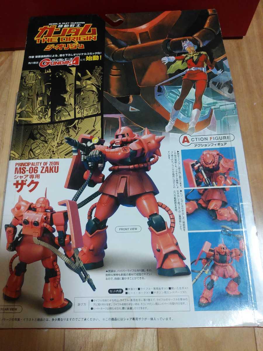 未開封 機動戦士ガンダム THE ORIGIN MOBILE SUIT ZAKU MS-06 シャア専用ザク_画像2