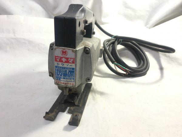 makita マキタ ジクソー 4300A / 390W / 100V / 50-60Hz 電動のこぎり 通電確認 現状品 部品取り 難あり ジャンク_画像10