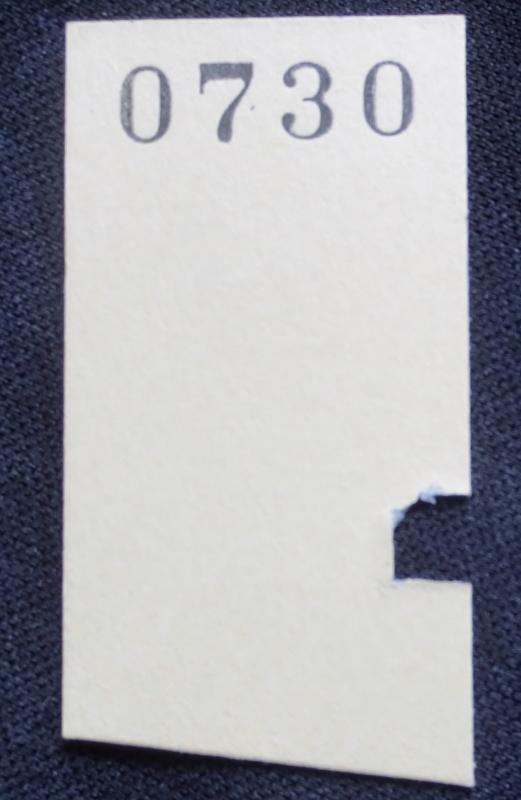 新春特売、鉄道切符・硬券、使用済乗車券、小湊鉄道・上総牛久・養老渓谷(料金760円、右部切り取り済み、平成29年、番号・0730) 経年2年_裏面、右部・切り取り済み、平成29年