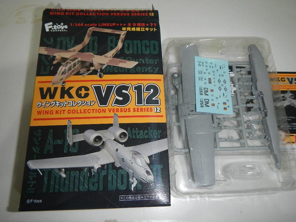 ウイングキットコレクションVS12 2-D A-10A アメリカ空軍 第333戦術戦闘訓練飛行隊_画像1