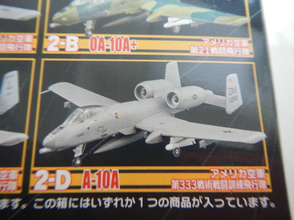 ウイングキットコレクションVS12 2-D A-10A アメリカ空軍 第333戦術戦闘訓練飛行隊_画像4