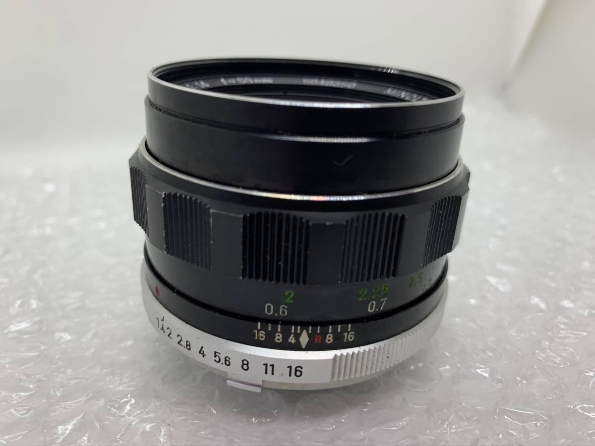 値下げ交渉可能!送料無料!MINOLTA MC ROKKOR-PF F:1.4 58mm ミノルタ 単焦点 保護フィルターおまけ付き ジャンク_画像6
