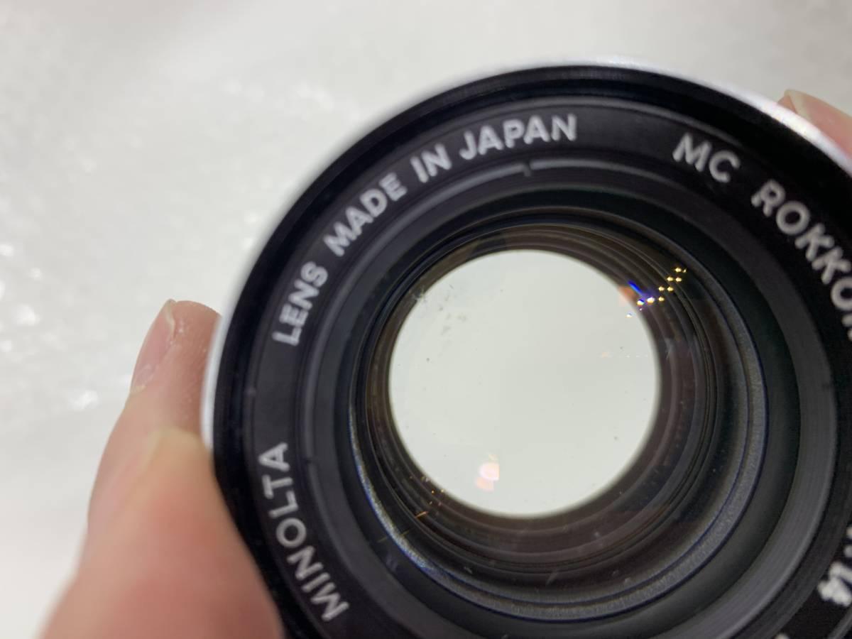 値下げ交渉可能!送料無料!MINOLTA MC ROKKOR-PF F:1.4 58mm ミノルタ 単焦点 保護フィルターおまけ付き ジャンク_画像7