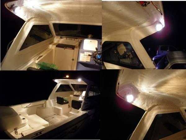 「ボート用マリンライト2個セット!!ハロゲンライト激安!」の画像2