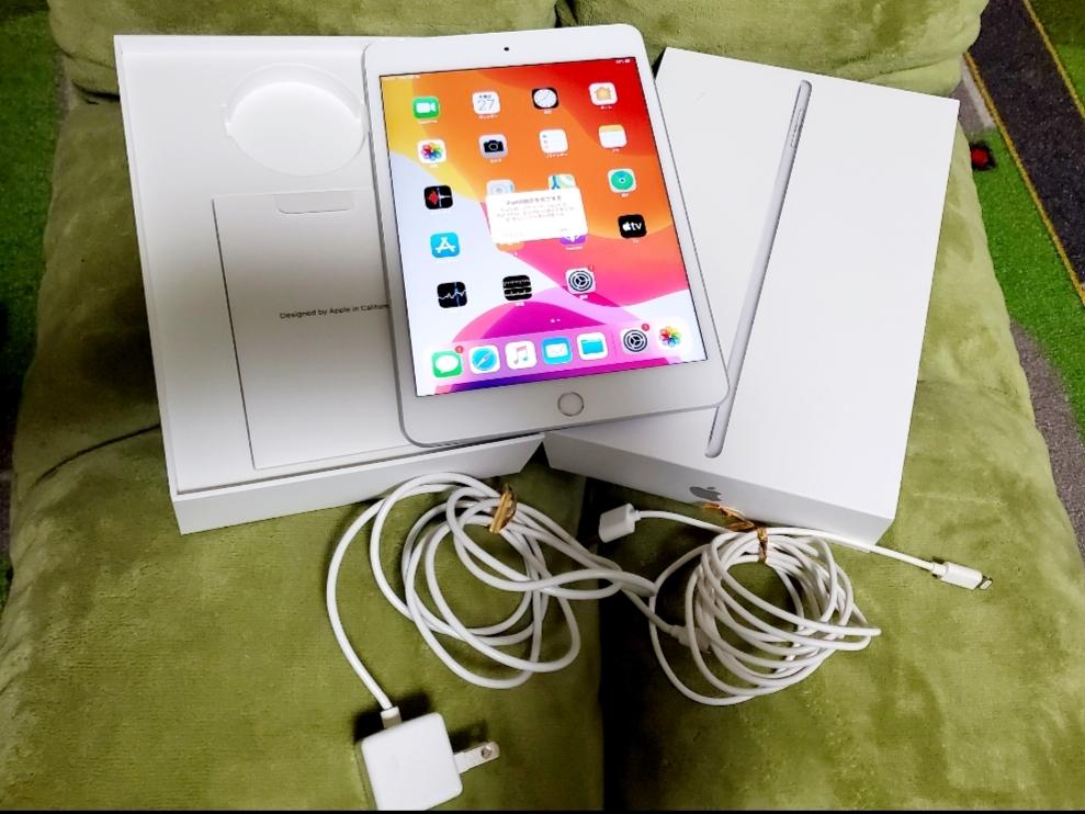 アップル☆ iPad mini 5 Wi-Fiモデル [MUQX2J/A] 64GB シルバー☆中古美品☆送料無料