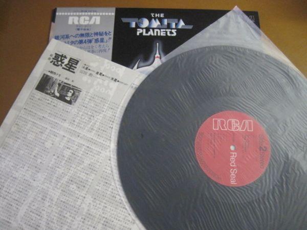 冨田勲 - 惑星 /Tomita - The Planets/RVC-2111/帯付/国内盤LPレコード_画像3