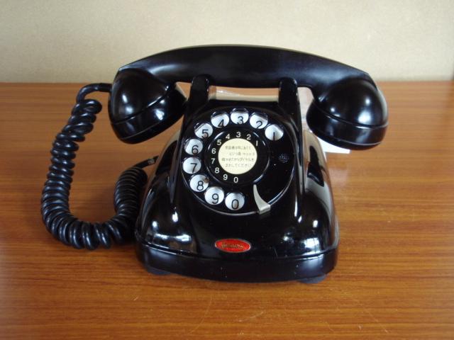★昭和の4号黒電話★整備済み モジュラー仕様/光回線可/ケーブル延長可 日立38