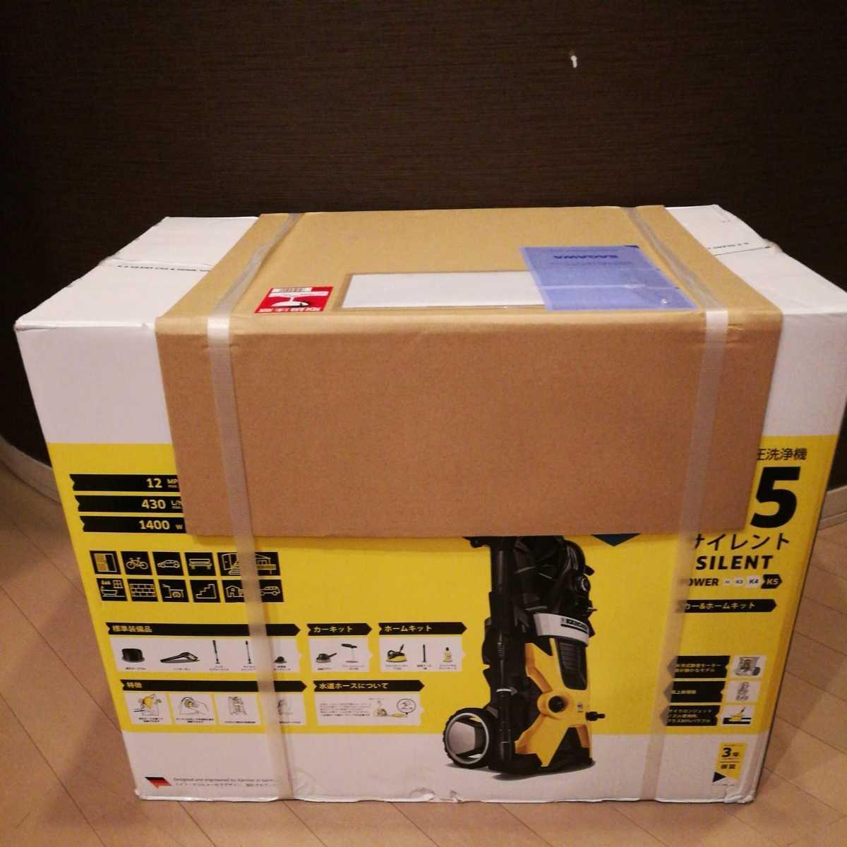 【新品未開封品】西日本用ケルヒャー高圧洗浄機 K5サイレントカー&ホームキット 60Hz メーカー保証有り 2020年2月購入_画像4