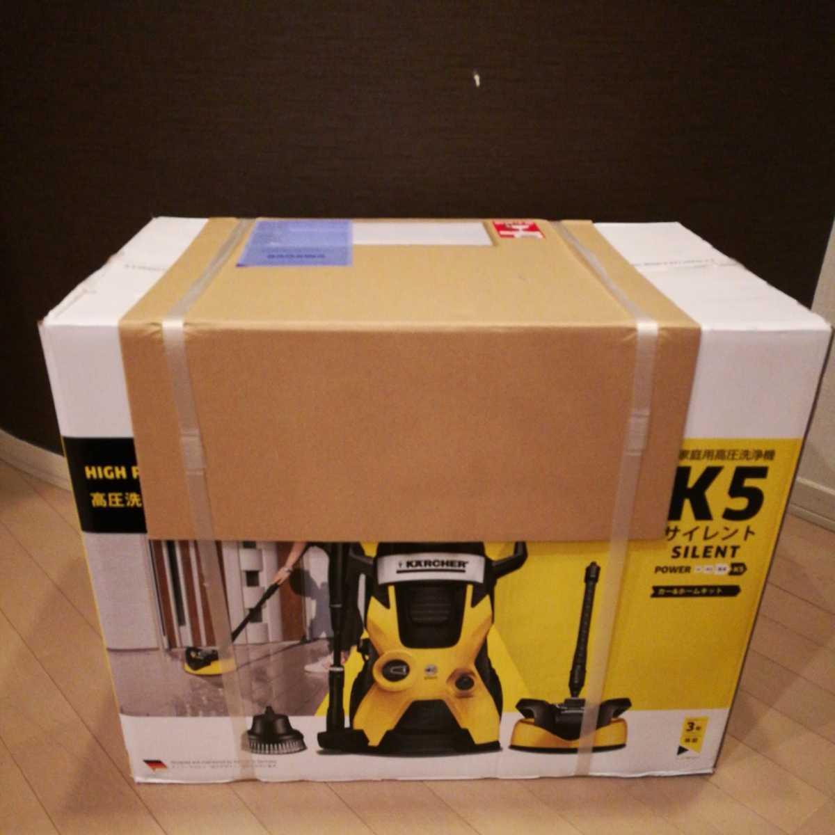 【新品未開封品】西日本用ケルヒャー高圧洗浄機 K5サイレントカー&ホームキット 60Hz メーカー保証有り 2020年2月購入_画像2