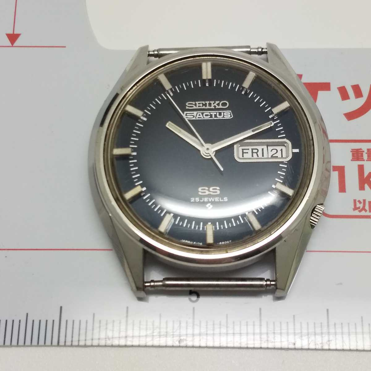 【稼働品】ビンテージセイコー6106-8610★メンズ機械式腕時計(自動巻きオートマチック)【アルコール清掃済み】