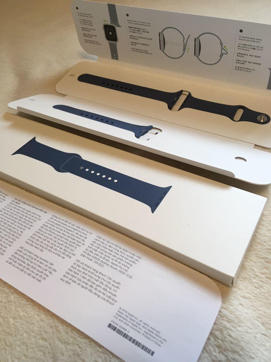 【中古美品】Apple Watch アップルウォッチ アラスカンブルー・純正スポーツバンド 44mmケース用