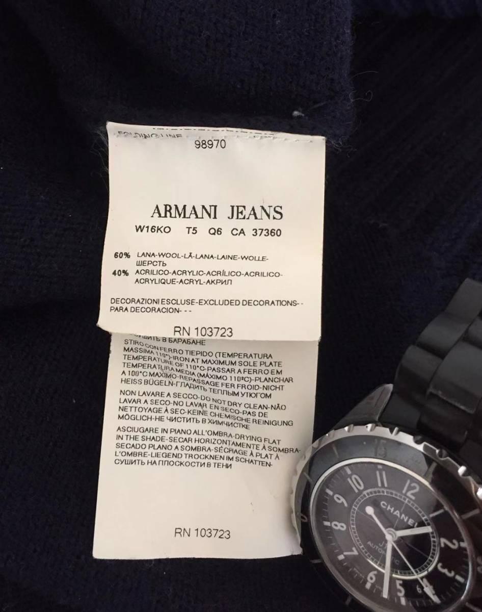 AJ アルマーニジーンズ・フルジップニットジャケット・S・ネイビー×レッド・リトアニア(欧州)製_画像8