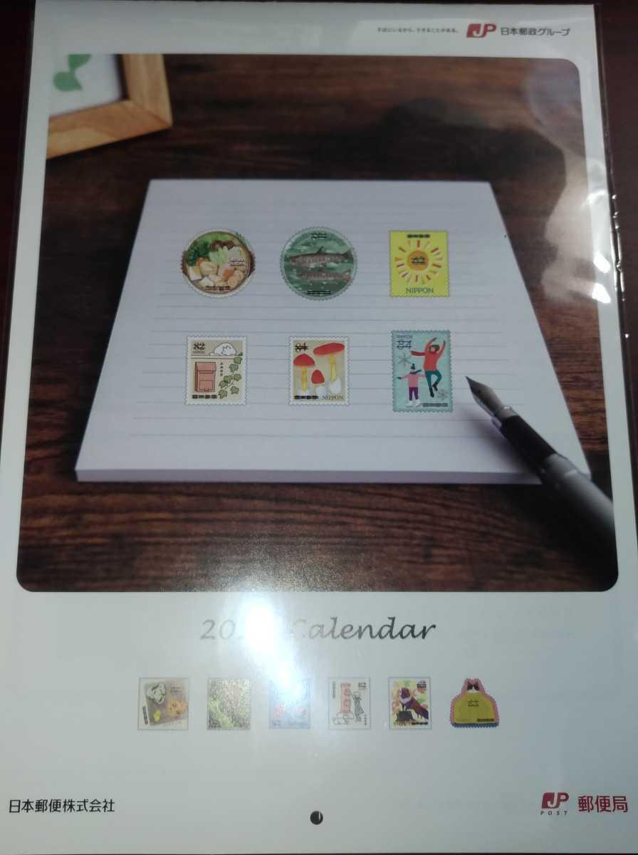 2020年☆令和2年☆壁掛け カレンダー☆日本郵政グループ 日本郵便 郵便局 切手シリーズ シンプルカレンダー_画像1
