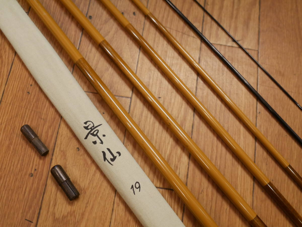 ◆シマノ【景仙 19】19尺 和竿 釣り竿 竿袋付屬 SHIMANO