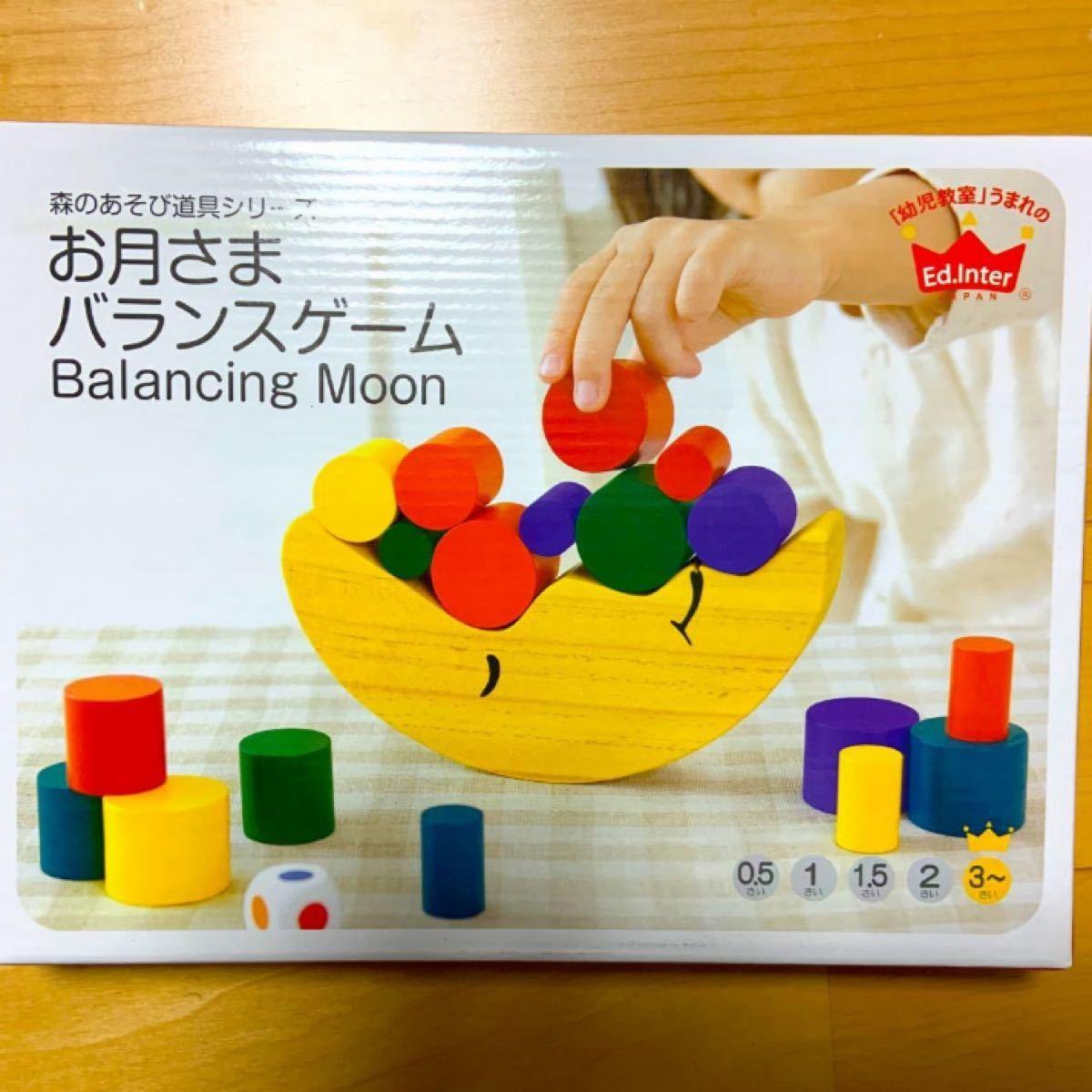 【未使用品】お月さまバランスゲーム