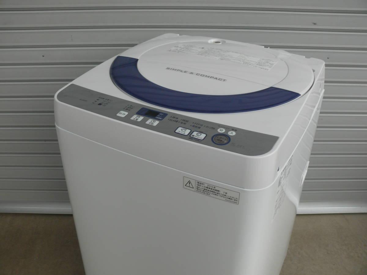 SHARP シャープ 全自動洗濯機 ES-GE55R-H 5,5kg 2016年製 穴なしステンレス槽_画像1