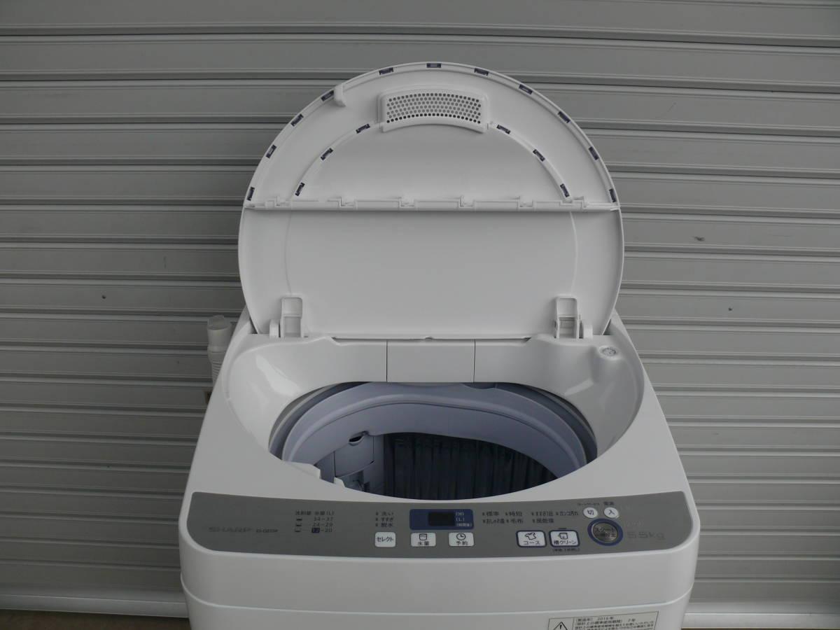SHARP シャープ 全自動洗濯機 ES-GE55R-H 5,5kg 2016年製 穴なしステンレス槽_画像3