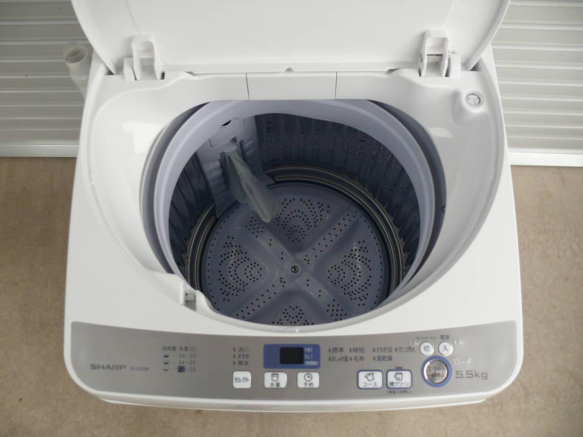 SHARP シャープ 全自動洗濯機 ES-GE55R-H 5,5kg 2016年製 穴なしステンレス槽_画像4