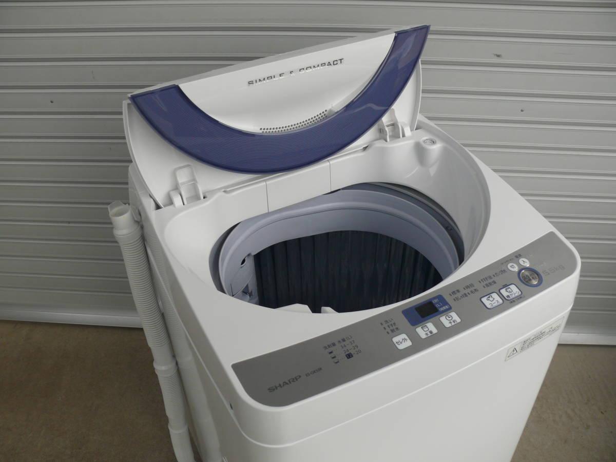 SHARP シャープ 全自動洗濯機 ES-GE55R-H 5,5kg 2016年製 穴なしステンレス槽_画像9