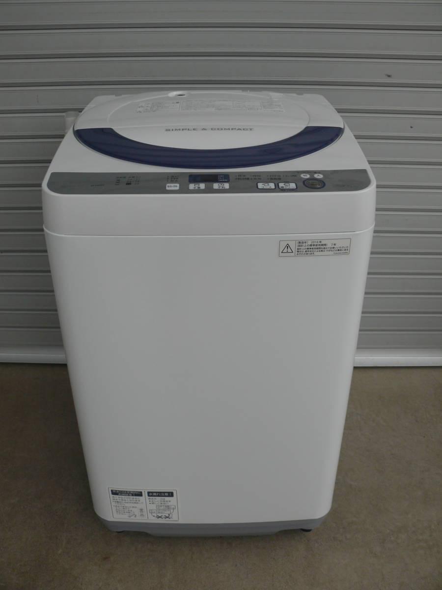 SHARP シャープ 全自動洗濯機 ES-GE55R-H 5,5kg 2016年製 穴なしステンレス槽_画像2