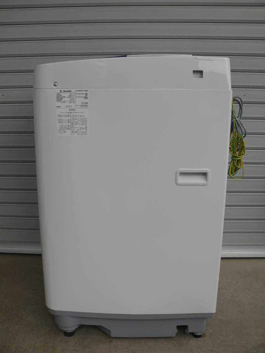 SHARP シャープ 全自動洗濯機 ES-GE55R-H 5,5kg 2016年製 穴なしステンレス槽_画像5