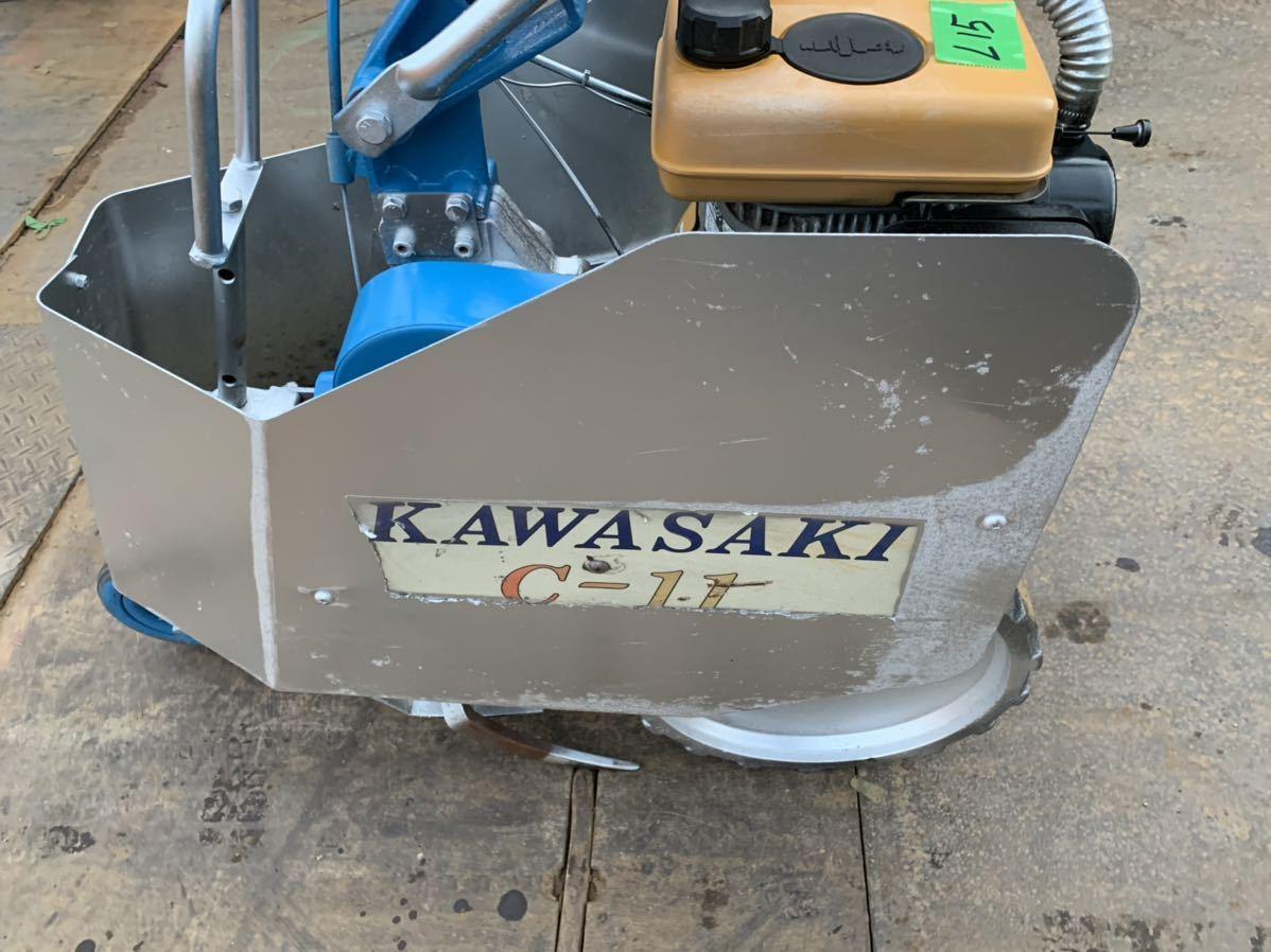 KAWASAKI C-11 管理機_画像4
