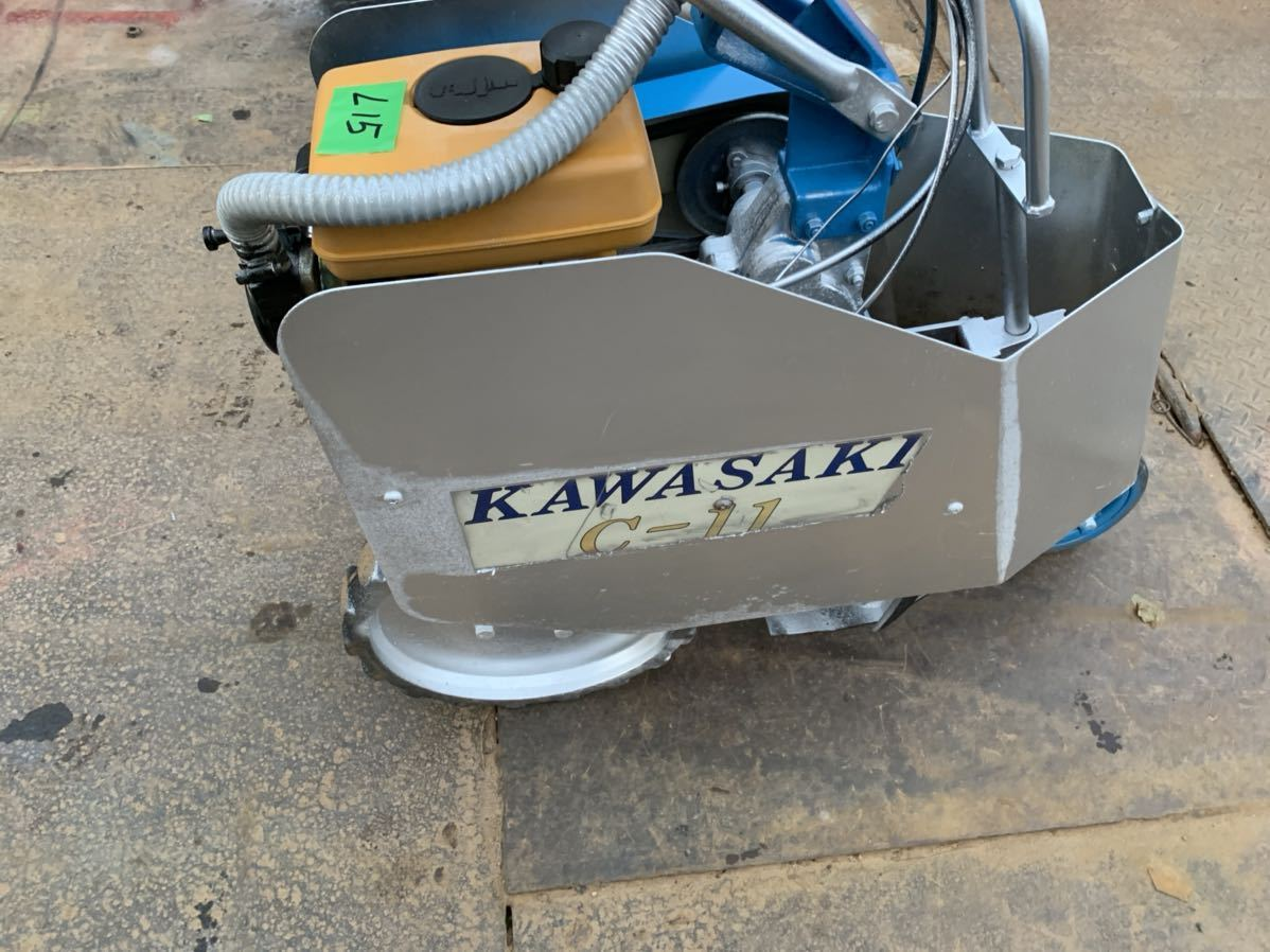 KAWASAKI C-11 管理機_画像2