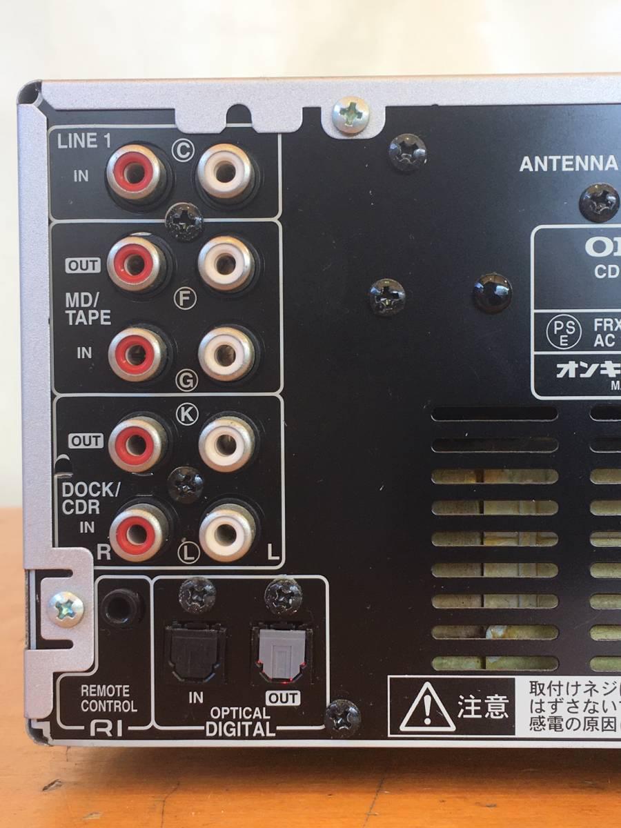 ONKYO CR-D1 デジタルアンプCDレシーバー FMチューナーアンプ 中古品_画像8