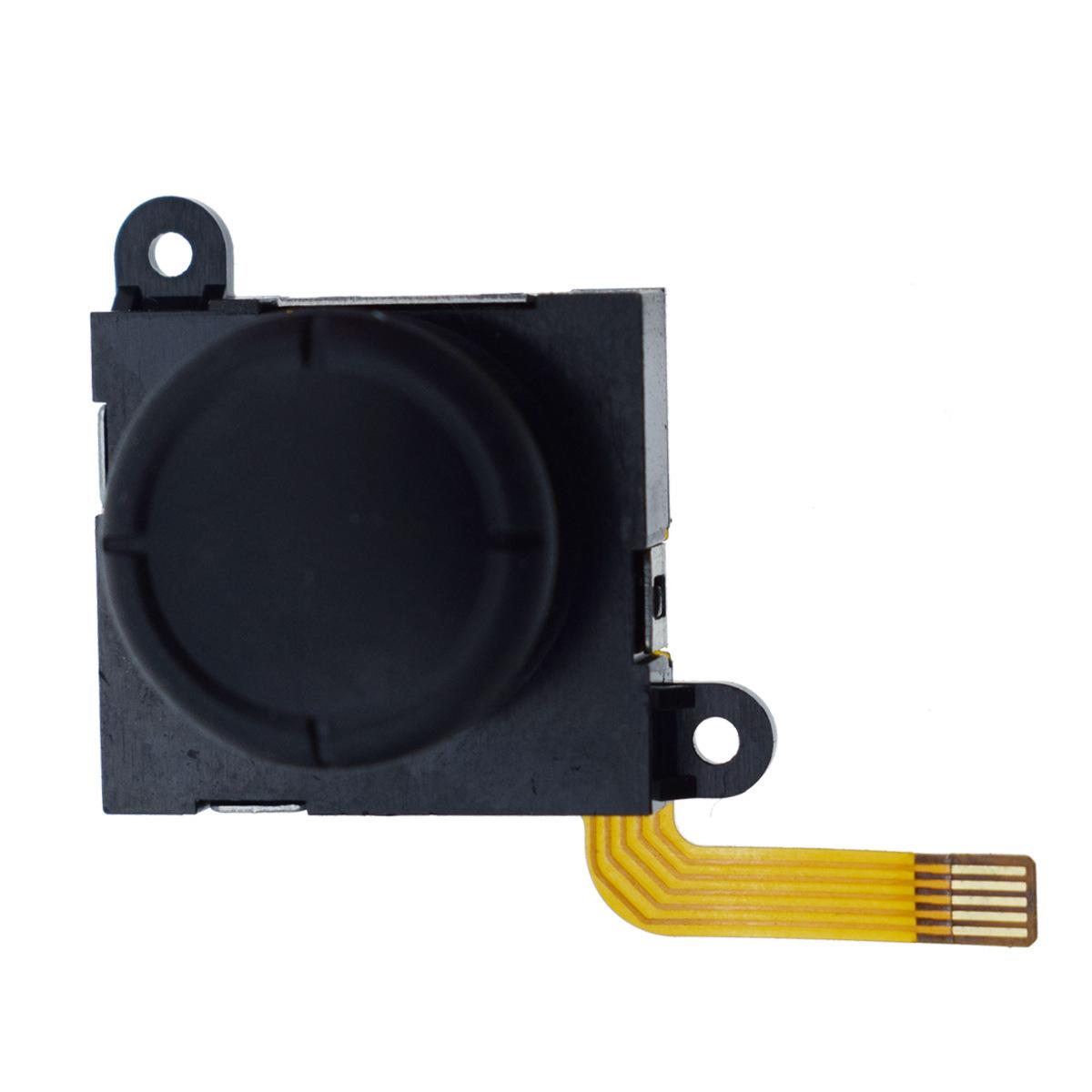 Nintendo Switch Joy-Con用 交換用アナログスティック 単品販売 スティックキャップ付 ブラック L/R兼用