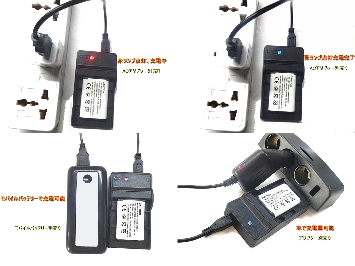 NB-12L 用 [超軽量] Type C USB 急速 互換 チャージャー CB-2LG [純正 互換バッテリー 共に対応] Canon キヤノン Power Shot G1 X Mark II_USB端子がある機器に接続し充電可能