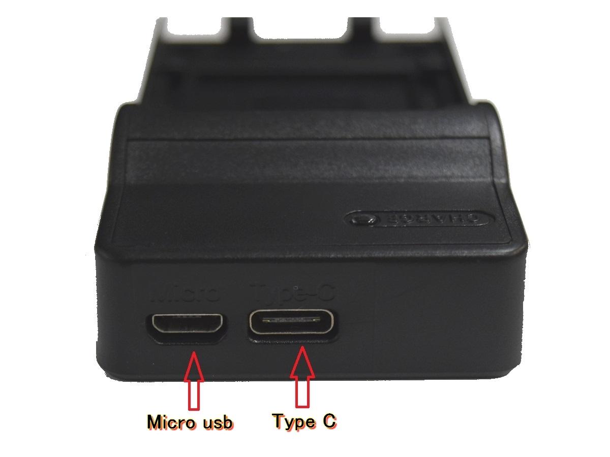 NB-12L 用 [超軽量] Type C USB 急速 互換 チャージャー CB-2LG [純正 互換バッテリー 共に対応] Canon キヤノン Power Shot G1 X Mark II_画像4