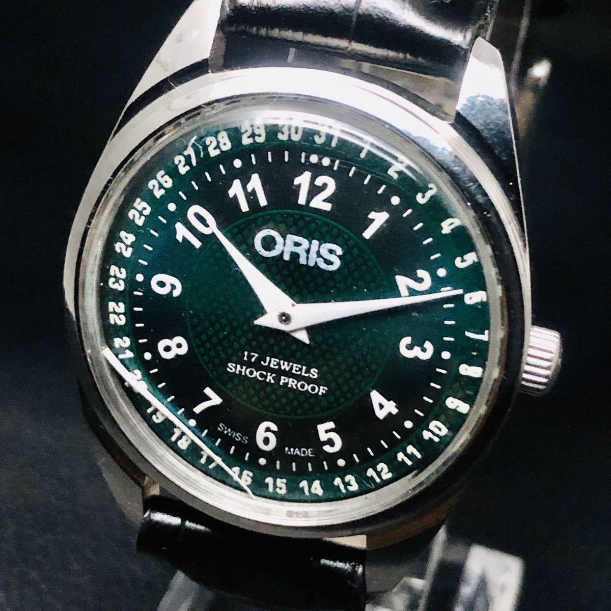 【1円~ジャンク品】秒針とれてますORISミリタリーメンズ機械式手巻き腕時計SWISS美品17石グリーン文字盤