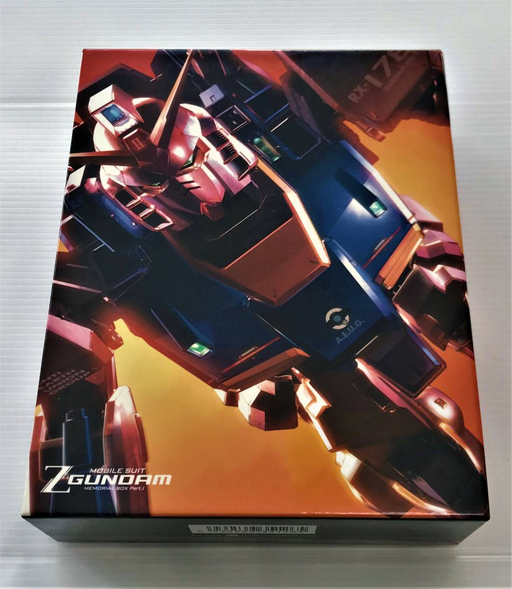 ◎盤面傷無◎ 機動戦士Zガンダム メモリアルボックス Part.I Blu-ray BOX BD5枚組  MOBILE SUIT Z GUNDAM MEMORIAL BOX Part.1 ブルーレイ_BD盤面に傷一つなく再生確認済みです。