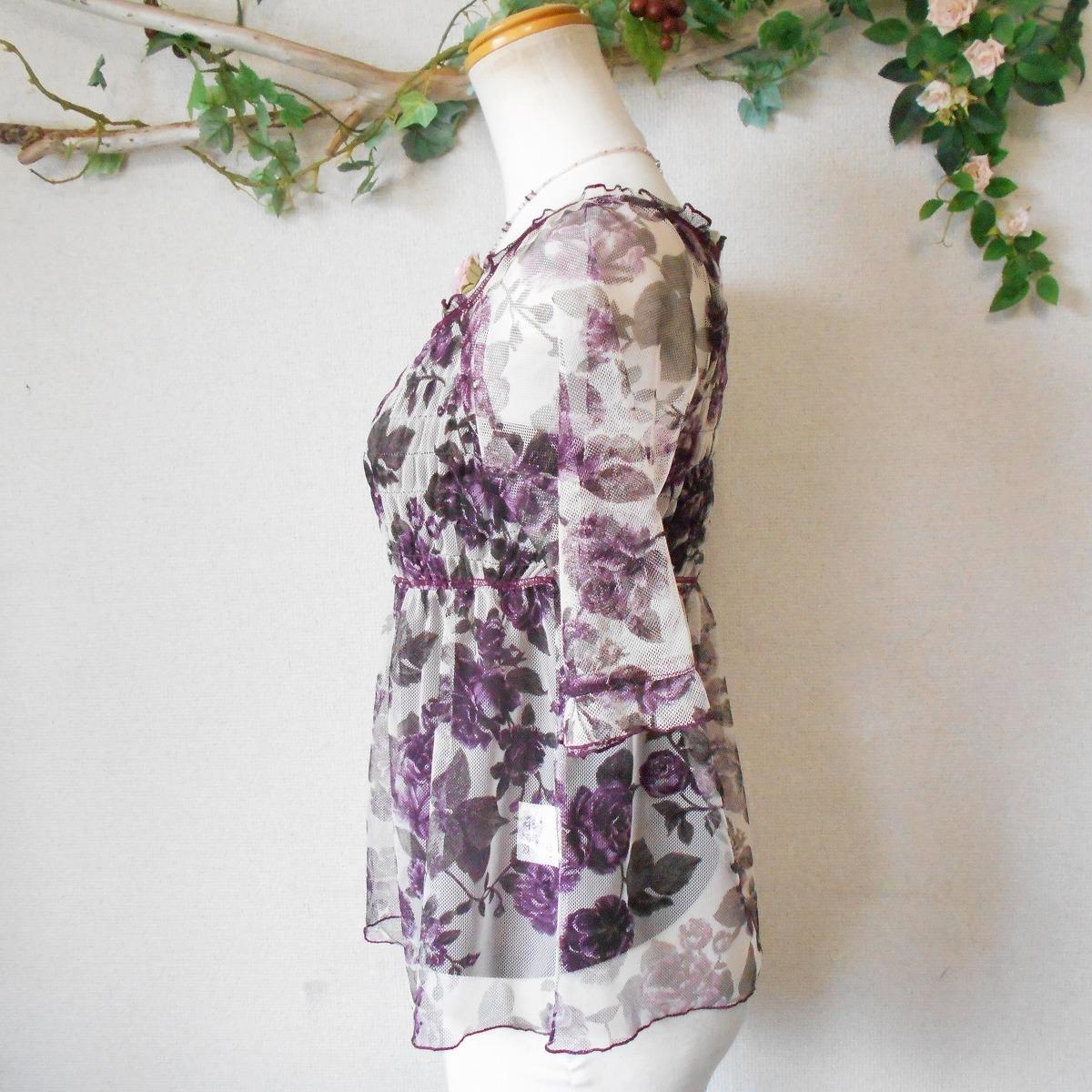 レストローズ LEST ROSE 総 チュール 使用 花柄 の 可愛い 5分袖 カットソー ブラウス 日本製 M キャミ付き_画像5