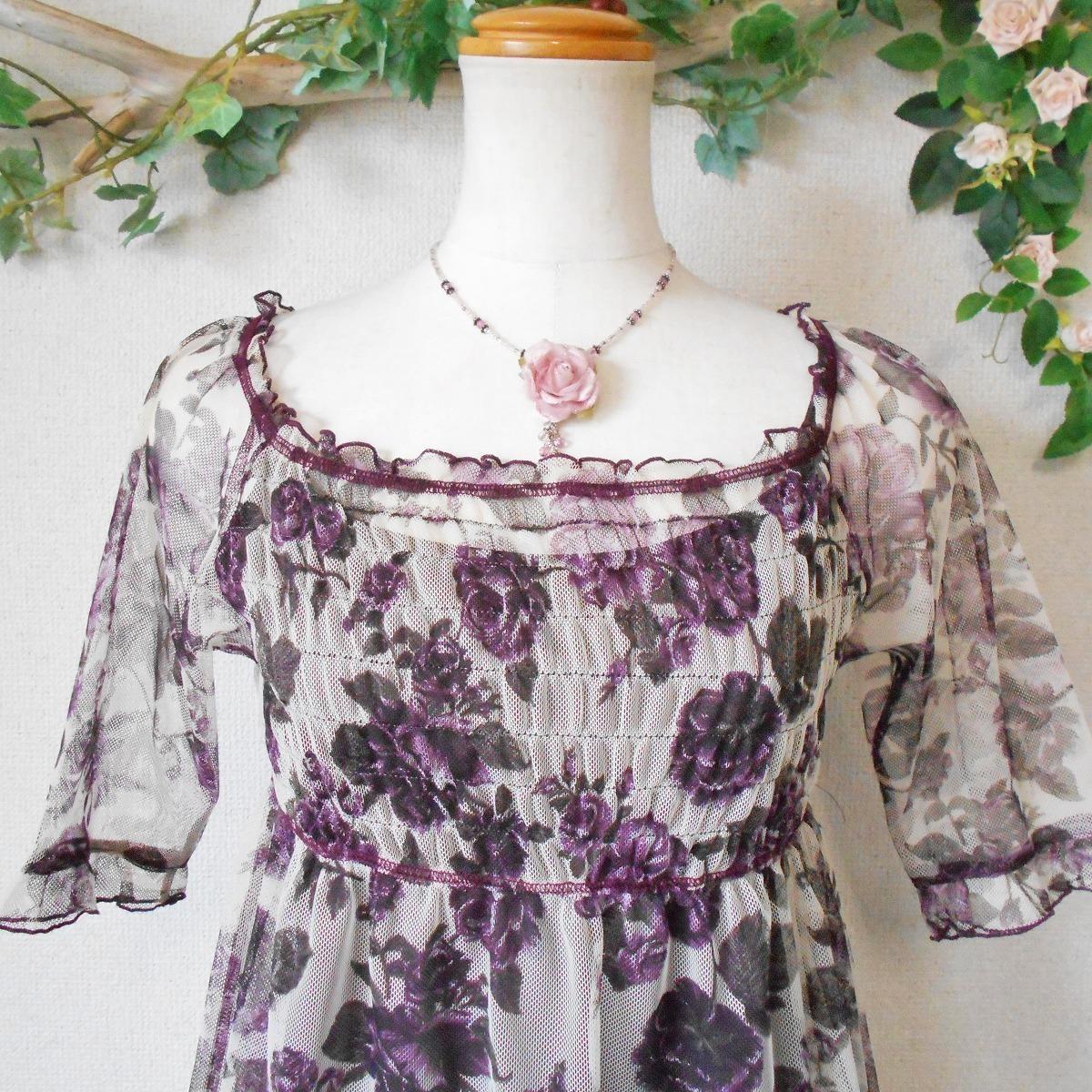 レストローズ LEST ROSE 総 チュール 使用 花柄 の 可愛い 5分袖 カットソー ブラウス 日本製 M キャミ付き_画像2