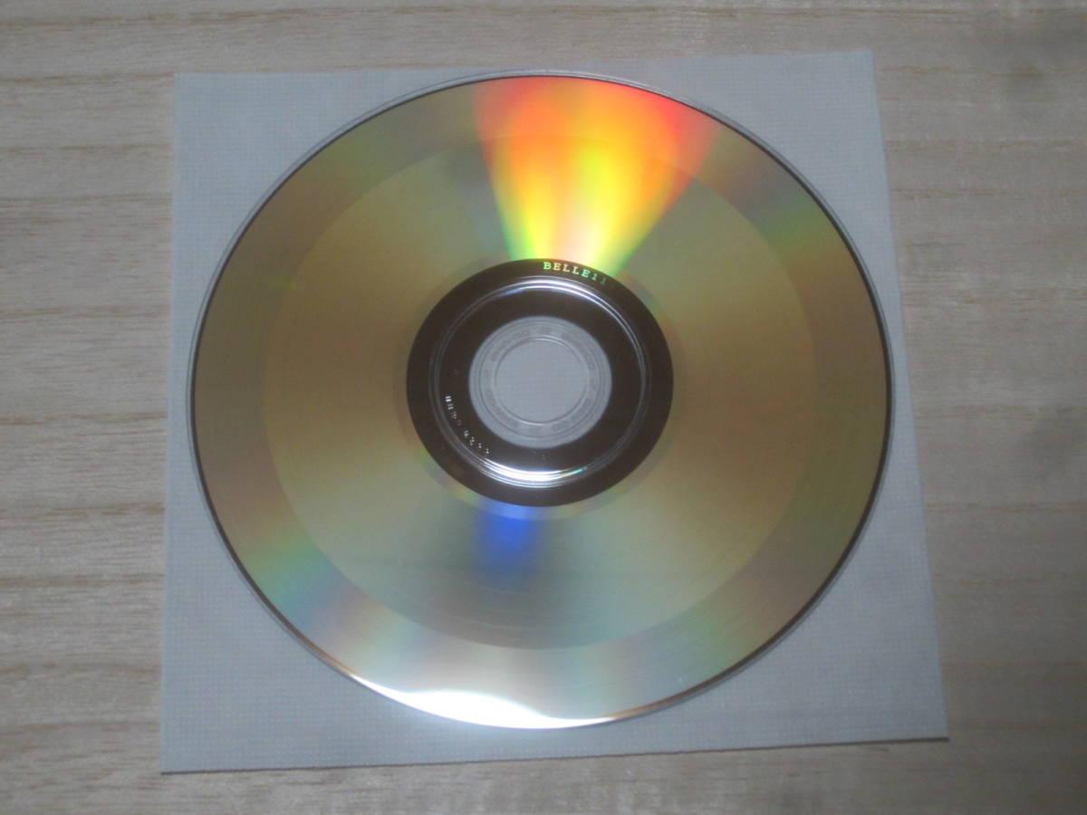 ☆AREA(アレア)【ARBEIT MACHT FREI(自由への叫び)】SHM-CD[国内盤][2011年リマスター盤][紙ジャケット仕様]・・・ツェッペリン号の崩壊_画像8