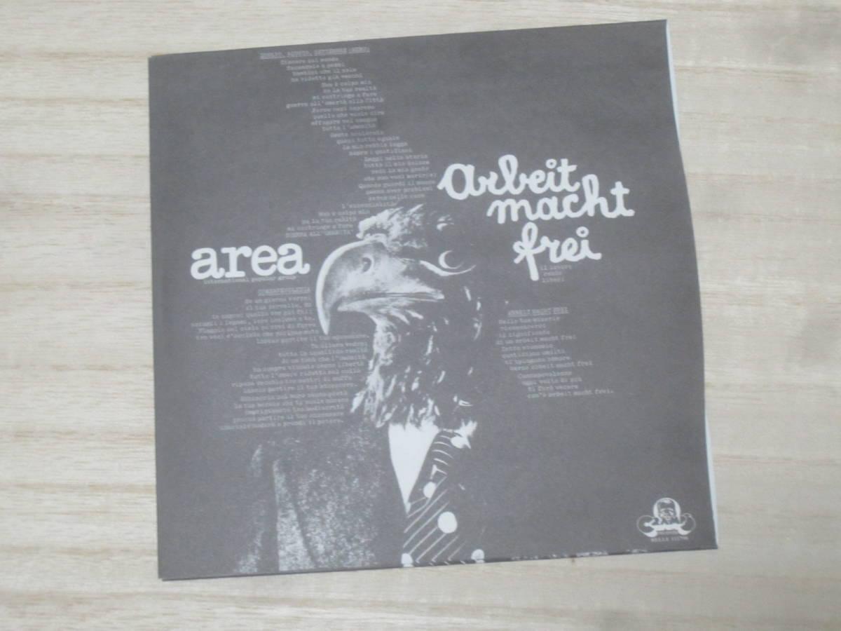 ☆AREA(アレア)【ARBEIT MACHT FREI(自由への叫び)】SHM-CD[国内盤][2011年リマスター盤][紙ジャケット仕様]・・・ツェッペリン号の崩壊_画像6