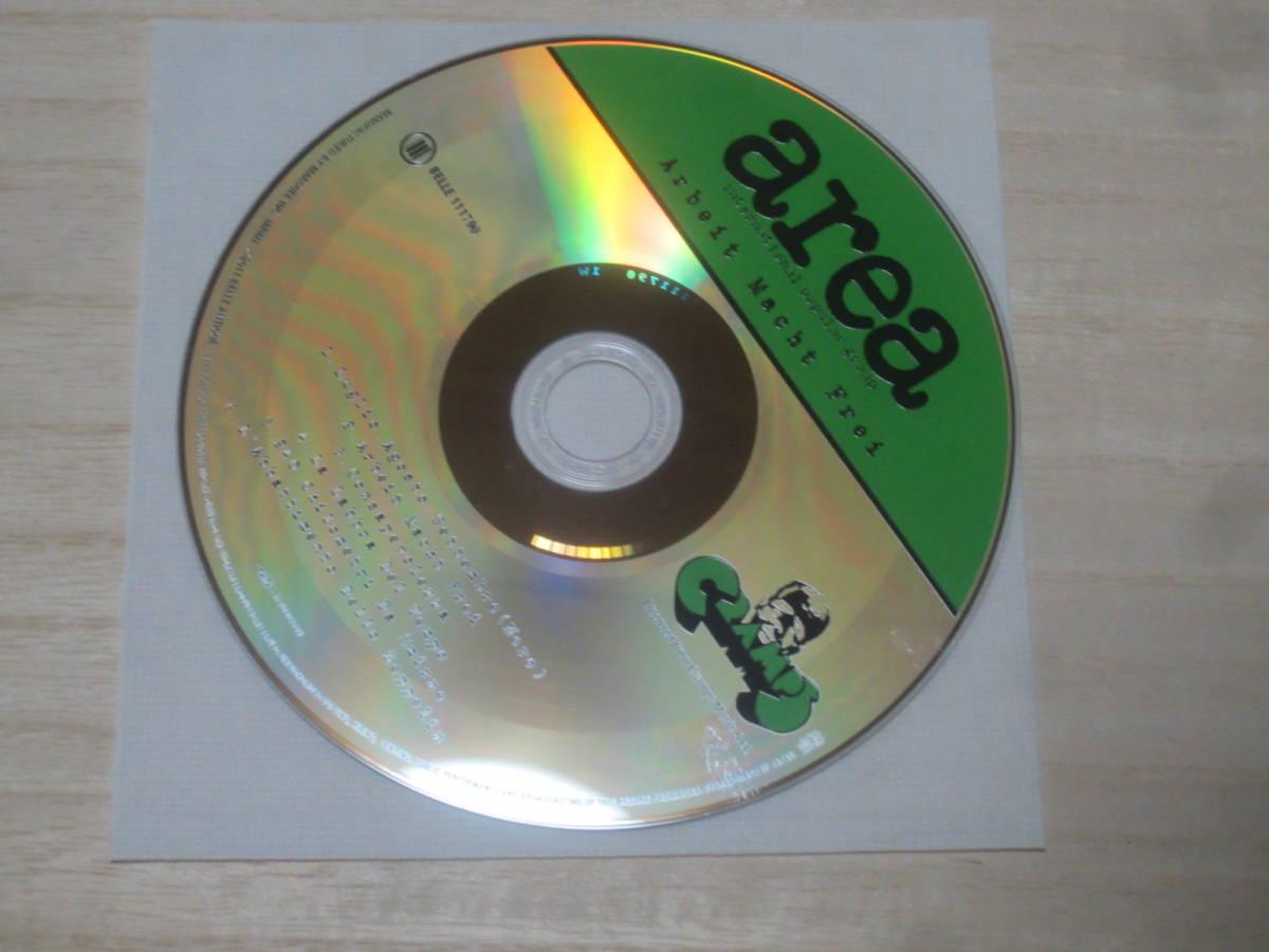 ☆AREA(アレア)【ARBEIT MACHT FREI(自由への叫び)】SHM-CD[国内盤][2011年リマスター盤][紙ジャケット仕様]・・・ツェッペリン号の崩壊_画像7