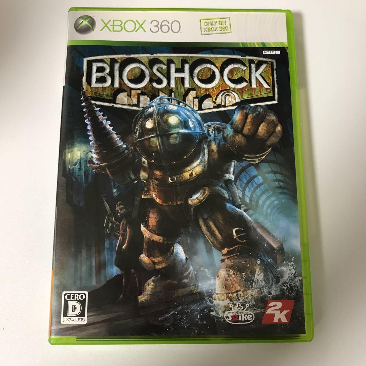 【Xbox360】 BIOSHOCK バイオショック 中古
