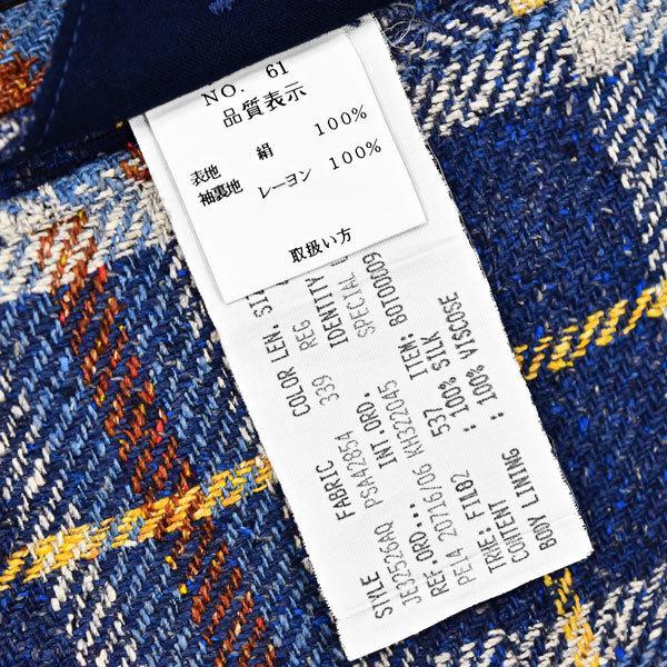 驚愕のシルク100%◎!!!「LARDINI/ラルディーニ」定価15万 最高級 贅を極めたシルクツイード素材を使用した!大人の英国調◎ ジャケット 46_画像9