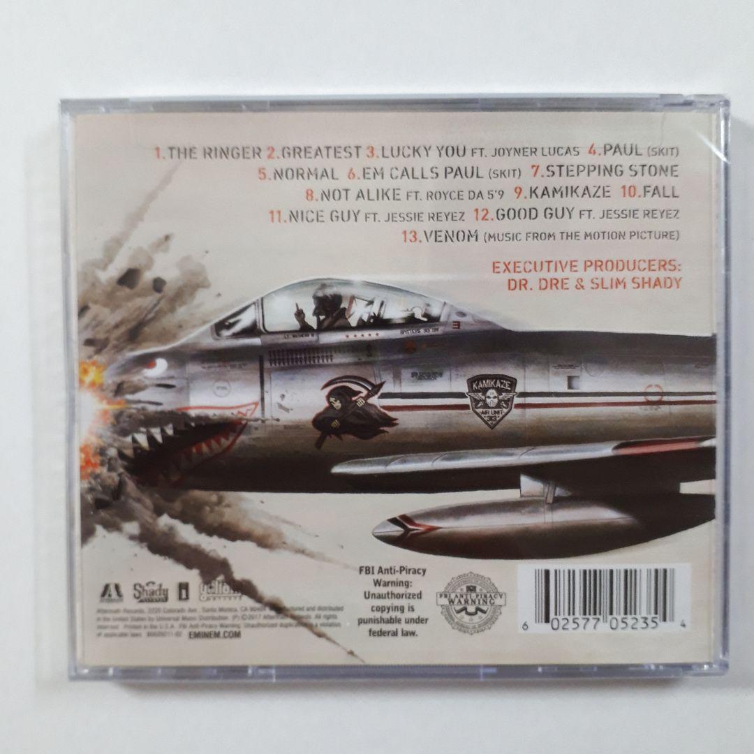 Eminem kamikaze エミネム カミカゼ 輸入盤 新品、未開封_画像2