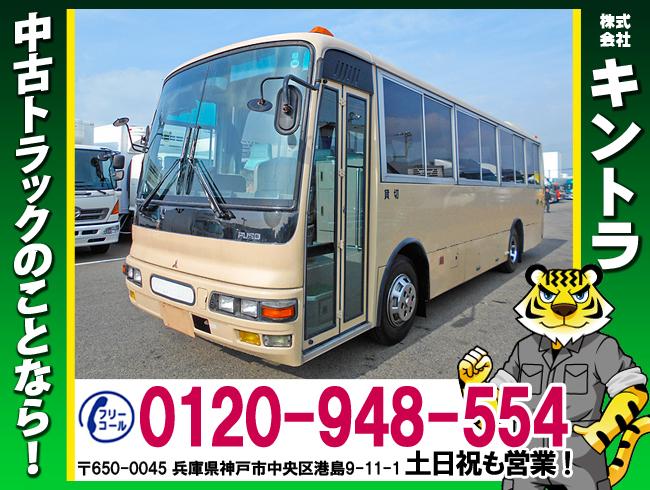 「H12 三菱 エアロミディ 送迎仕様バス 47人乗り プレヒーター リクライニングモケットシート #K5680」の画像1