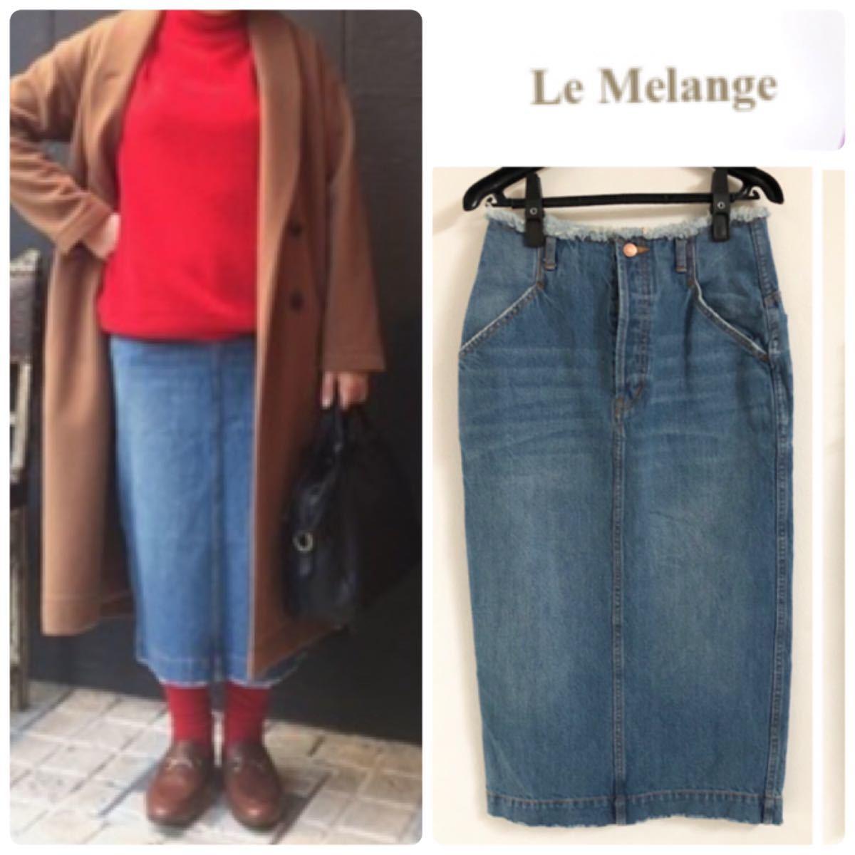 Le Melange (ル・メランジュ)ロングデニムタイトスカート1S ロングスカート タイトスカート デニムスカート