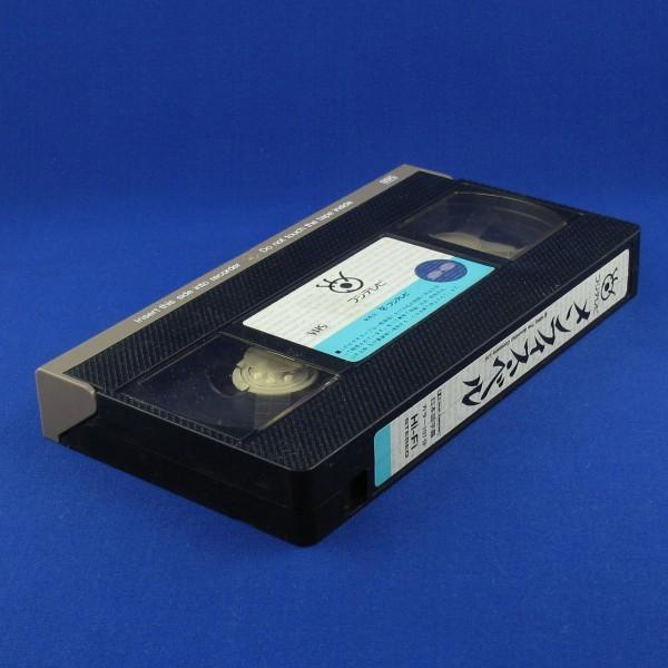 VHSビデオ★メンフィス ベル Memphis Belle★洋画 日本語字幕 Hi-Fi★1990年発売★フジテレビ ポニーキャニオン★中古_画像2