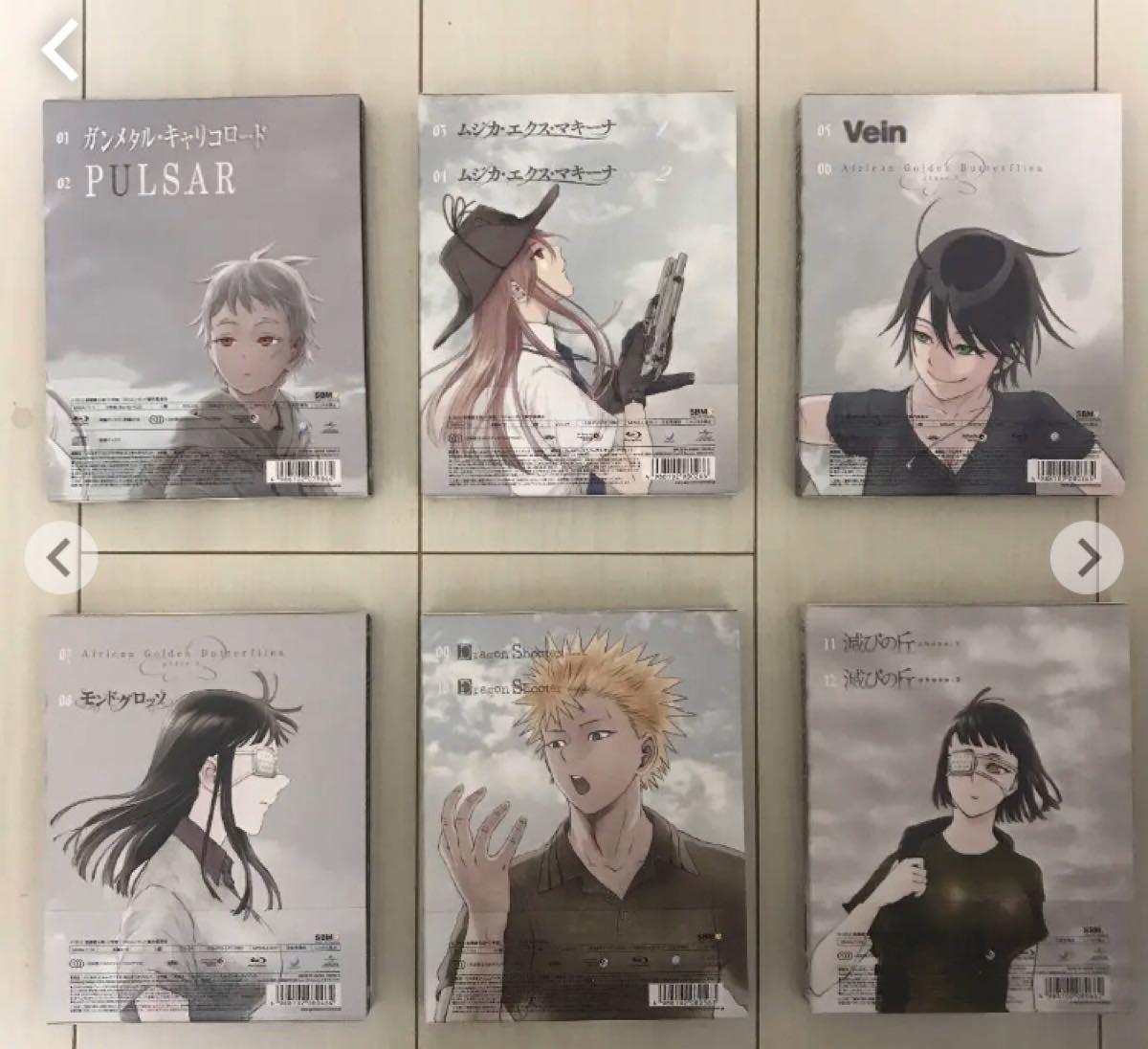 ヨルムンガンド初回限定版全巻セット