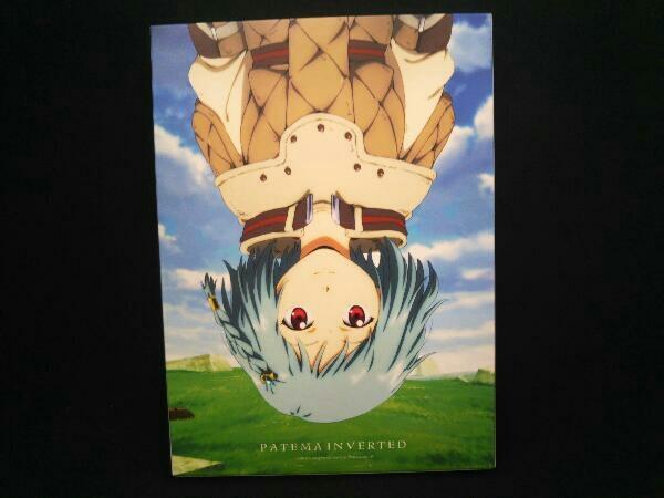 サカサマのパテマ(Blu-ray Disc)_画像1