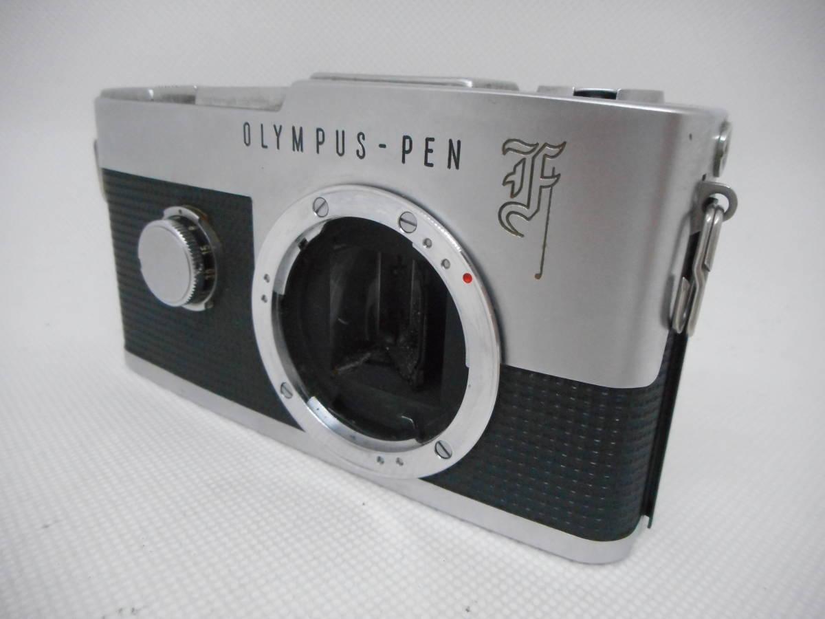 【1スタ 最落無し】オリンパス Olympus Pen F F.Zuiko Auto-S 38mm F1.8 50-90mm F3.5 レンズ2本 ジャンク Y56_画像2